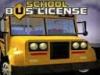 เกมส์ขับรถบัสรับส่งนักเรียน